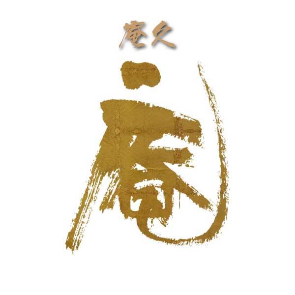 IORI HISASHI